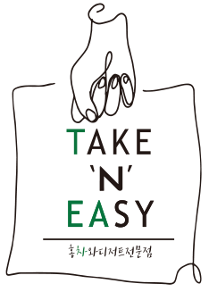 take n easy